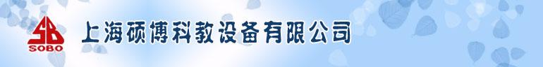 上海硕博:心肺复苏模拟人,心肺复苏模型,高级电脑心肺复苏模拟人,半身心肺复苏模拟人,多功能护理人模型,心肺复苏急救,电工培训模拟人,触电复苏模拟人,高级婴儿心肺复苏模拟人