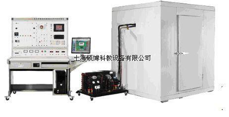 小型冷库制冷plc控制综合实训考核设备