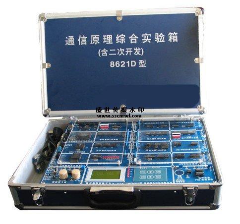 实验18   液晶显示接口扩展实验  实验19 键盘电路扩展实验  实验20