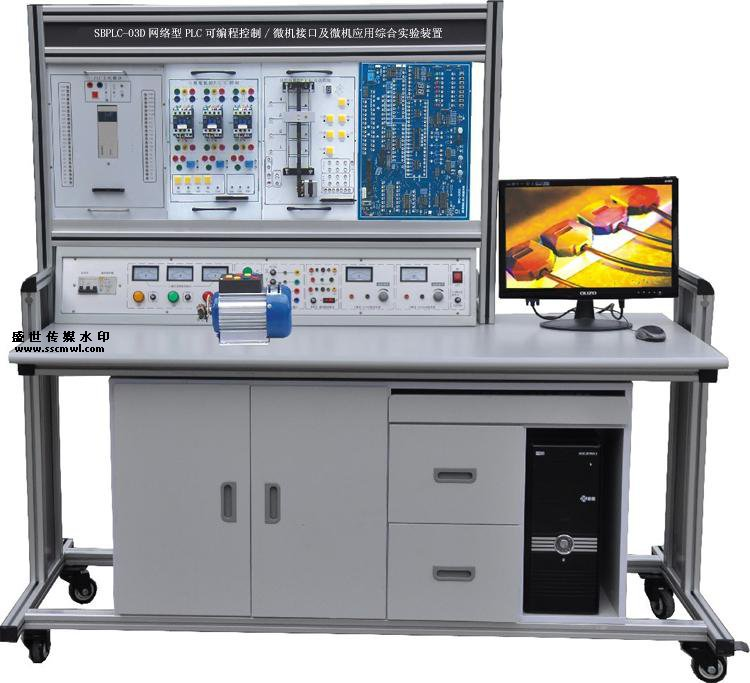 SBPLC-03D网络型PLC可编程控制/微机接口及微机应用综合实验装置(立式、挂箱积木式)  SBM-01 挖土机实训模型  集PLC技术、微机控制技术与一体,即有形像的模型,又有生动具体的 运转机构,实验操作方便,是各院校可编程控制器技术进行实物实验的 理想模型。 一、概述 本装置是PLC可编程控制器及微机接口及微机应用综合实验设备。做到一机多用、资源共享、便于管理。这一崭新的系统实现了专业基础课(模拟、数字电路)、专业课(微机原理)、课程设计和毕业设计(微机应用)的三合一,真正做到了一机多用,大大节