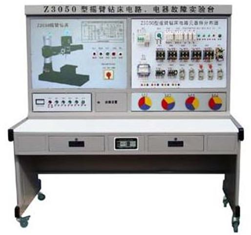 SB-Z3050型摇臂钻床电气技能实训考核装置 一、概 述 SB-Z3050型摇臂钻床电气技能实训考核装置是我国各职业技术院校的电气、自动化及相关专业、社会电工培训、各县市维修电工鉴定所(站)等单位电气控制的教学、考核而研制的实训设备。它适用于课堂演示、机床电气控制原理性的操作实训。由于设备均采用工业中通用的电器,因而它可作为社会电工类职业培训中机床电气维修方面的实训设备,同时可作为职业资格培训考核用。通过本装置的实训,不仅能提高学生的动手能力,而且还克服了以往只能在实际设备上进行教学,费用高且难以实现教
