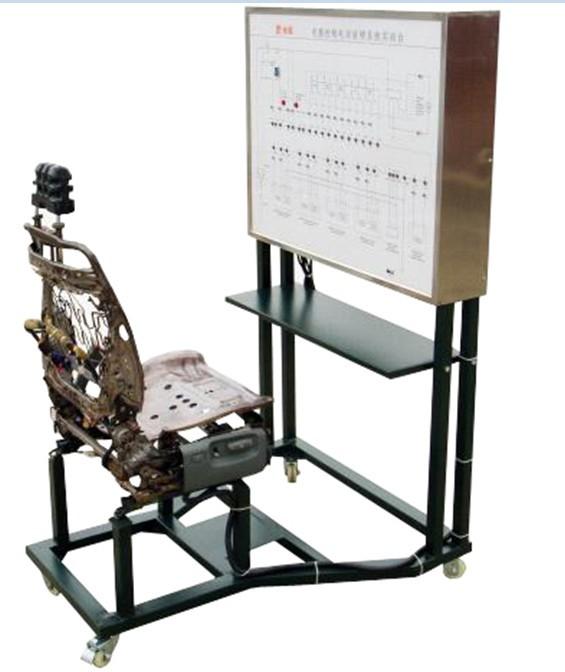 汽车电动座椅系统示教板 汽车电动座椅系统示教板简介 产品选用丰田汽车电动座椅系统实物,展示汽车电动座椅系统的结构与原理;面板上绘有完整的电动座椅系统的电路图,设置有检测端子,可通过仪器仪表检测各种信号参数如电压、电阻、频率等。本示教板功能齐全、操作方便、安全可靠。  (二)结构组成 司机侧电动座椅总成与控制开关、故障设置系统、电源、彩色原理与结构图、控制面板、可移动台架、使用说明书及任务驱动式实训指导书等。 (三)功能特点 1.操纵开关及按钮,可真实演示汽车电动座椅系统的工作过程。 2.数显表显示电压值;