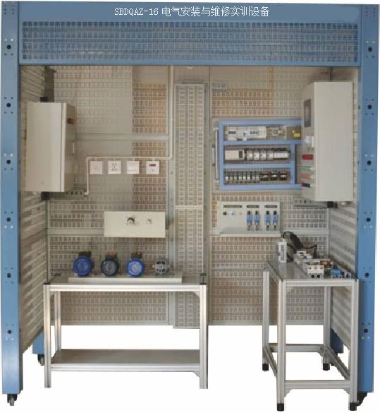 SBDQAZ-16电气安装与维修实训设备 1、产品概述: 电气安装与维修调试实训考核设备是根据国内工厂电气安装和室内电气安装等维修电工和建筑电气安装工实训鉴定要求开发的一种通用实训平台。适合于各类职业院校和技工学校维修电工、电气安装工、水电工、楼宇安装工等有电气实训要求的相关专业的作为公共实训平台使用。本设备反映了传统,现在运用的和即将运用的技术,实训人员可以学习到现代电气安装的技术。  本设备可进行电工安装。如桥架安装、PVC管安装、吊灯、白炽灯座、日光灯、开关、插座、配电箱、控制箱等,装置还包含有交流