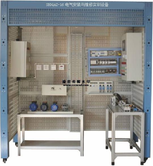 SBDQAZ-16电气安装与维修实训考核装置 1、产品概述: 电气安装与维修调试实训考核装置是根据国内工厂电气安装和室内电气安装等维修电工和建筑电气安装工实训鉴定要求开发的一种通用实训平台。适合于各类职业院校和技工学校维修电工、电气安装工、水电工、楼宇安装工等有电气实训要求的相关专业的作为公共实训平台使用。本设备反映了传统,现在运用的和即将运用的技术,实训人员可以学习到现代电气安装的技术。  本设备可进行电工安装。如桥架安装、PVC管安装、吊灯、白炽灯座、日光灯、开关、插座、配电箱、控制箱等,装置还包含有
