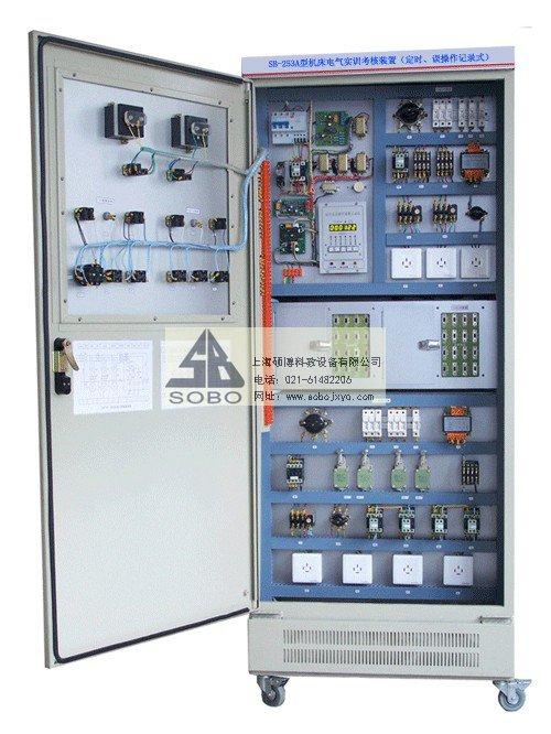 本机床电气实训考核设备以标准的配电柜为主柜,合理利用柜体的双面