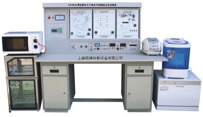[产品型号]:sb-99gb [产品名称]:家用电子产品电气控制综合实训台[价