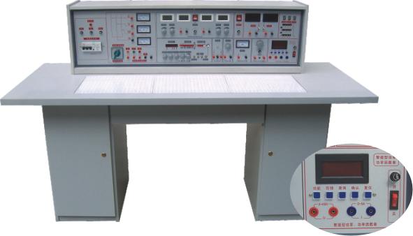SBK-530电工实验室成套设备(带智能型功率表、功率因数表) 适用于高等院校及要求较高的中专、技校、职业学校,可完成电工学、电工原理、电路分析、模拟电子技术、数字电路,电气控制设备等课程实验。该设备是现有实验室设备的更新换代或新建、扩建实验室的理想产品,它的配备是学校上水平、上等级的重要标志。  单价:124700元/套13台 本系列产品的特点: 实验台具有较完善的安全保护措施,较齐全的功能。实验操作桌中央配有通用电路插扳,电路插板注塑而成,表面均布有九孔成一组相互联通的插孔,元件盒在其上任意拼插成实验