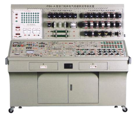 龙门刨床系统控制与动作过程的电气原理分析实训  7.