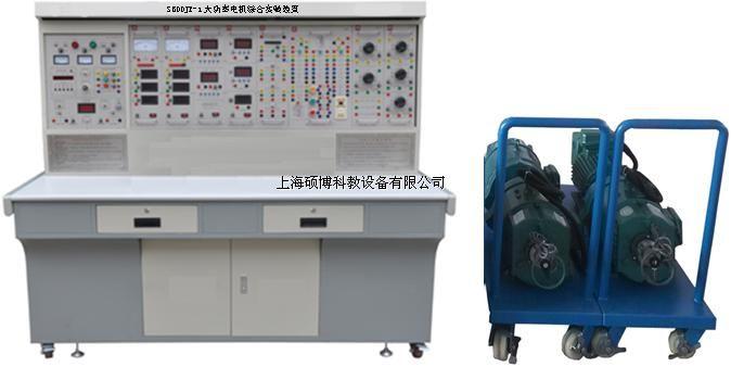"""SBDDJZ-1 大功率电机综合实验装置  (设备外形结构参考图,具体以实物配置为准,可按客户要求定做) 一、概 述:SBDDJZ-1大功率电机综合实验装置是根据""""电机学""""课程实验大纲要求及部分高校对中小型电机组实验需求而研制生产的中大功率电机组实验装置。该装置适用于高等院校原有的电机、电气技术实验设备的更新改造,为中等专业学校、职业技术学院等实验室新建或扩建、迅速开设实验课提供了理想的实验设备,同时为教师及研究生开发新实验或进行科学研究工作提供良好的实验条件。 二、装置特点 1."""
