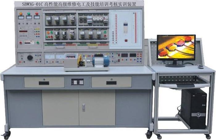 """SBWXG-01C高性能高级维修电工及技能培训考核实训装置 一、概述:""""SBWXG型高性能维修电工及技能实训装置""""是根据机械工业职业技能鉴定指导中心组织编写的《机械工人职业技能培训教材》研制生产的,可对《初级维修电工技术》《中级维修电工技术》《高级维修电工技术》教材中列出的电气控制线路和实用电子线路进行实际操作,快速掌握课程的实用技术与操作技能。具有针对性、实用性、科学性和先进性,该实训装置不仅可供学生学习锻炼,更是劳动鉴定部门、大中专院校、职校、技校初级、中、高级维修电工技能考核的理"""